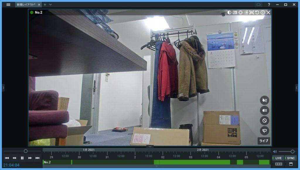 ワイパーや照明の制御ボタンを映像上に表示